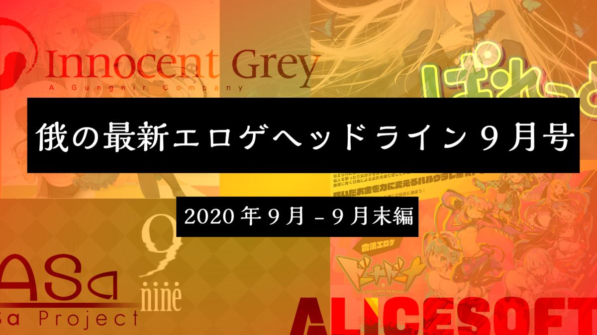 f:id:oniji:20200926145808p:plain