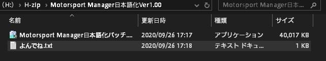 f:id:oniji:20201013145327j:plain