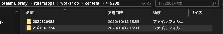 f:id:oniji:20201013153356j:plain