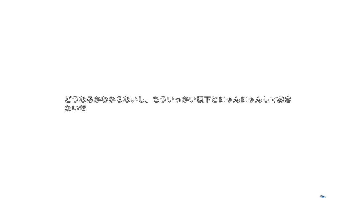f:id:oniji:20201102233516j:plain