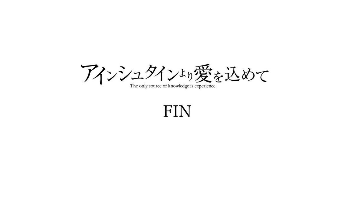 f:id:oniji:20201105212848j:plain