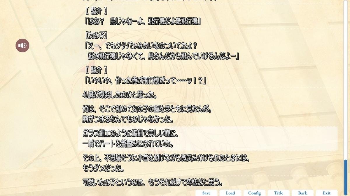 f:id:oniji:20201210223703j:plain