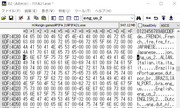 f:id:oniji:20201211171918p:plain