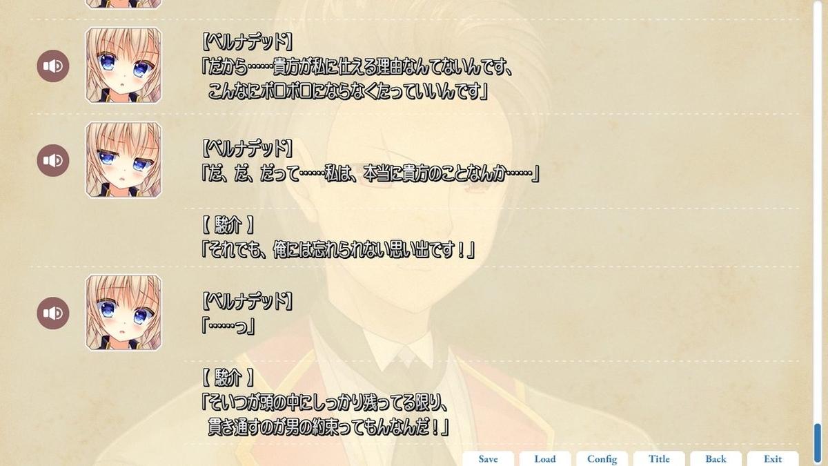 f:id:oniji:20201211184331j:plain