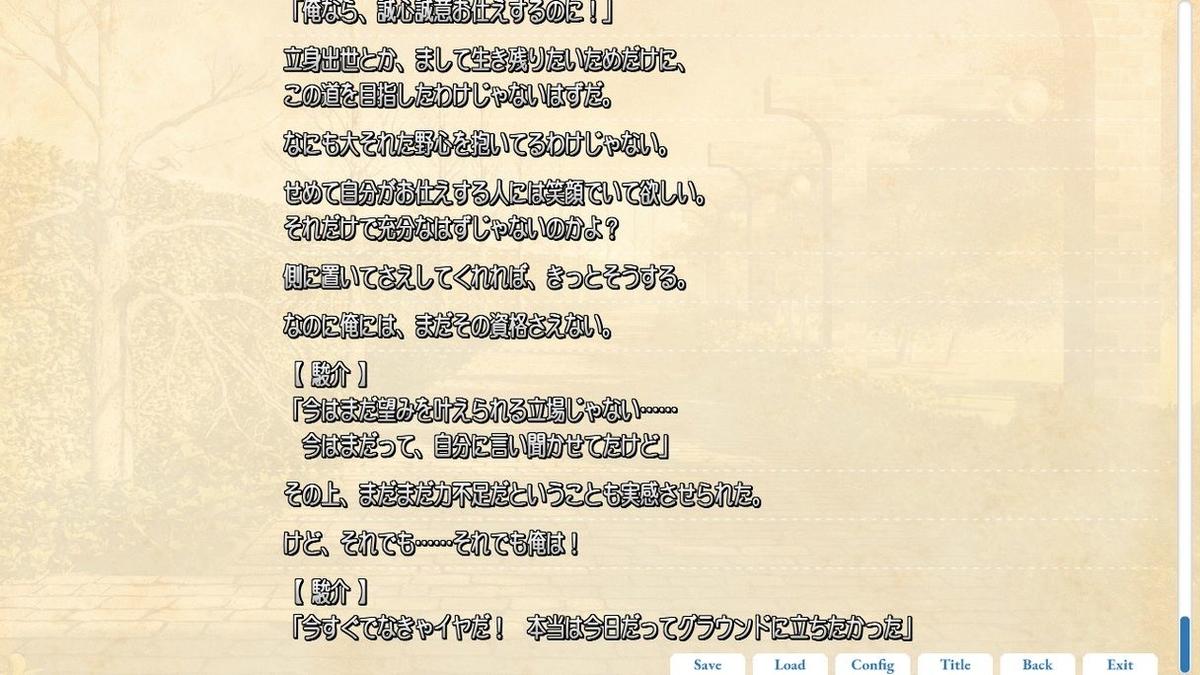 f:id:oniji:20201211231856j:plain