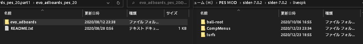 f:id:oniji:20210103141013j:plain
