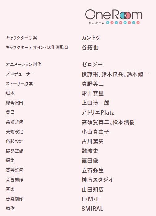 f:id:oniji:20210109140627p:plain