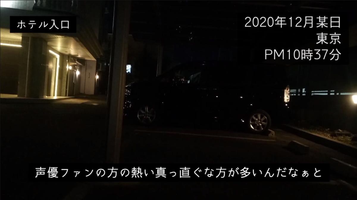 f:id:oniji:20210115173313p:plain
