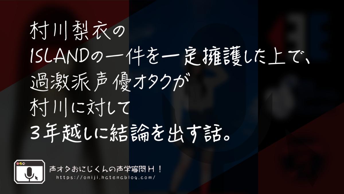 f:id:oniji:20210129114949p:plain