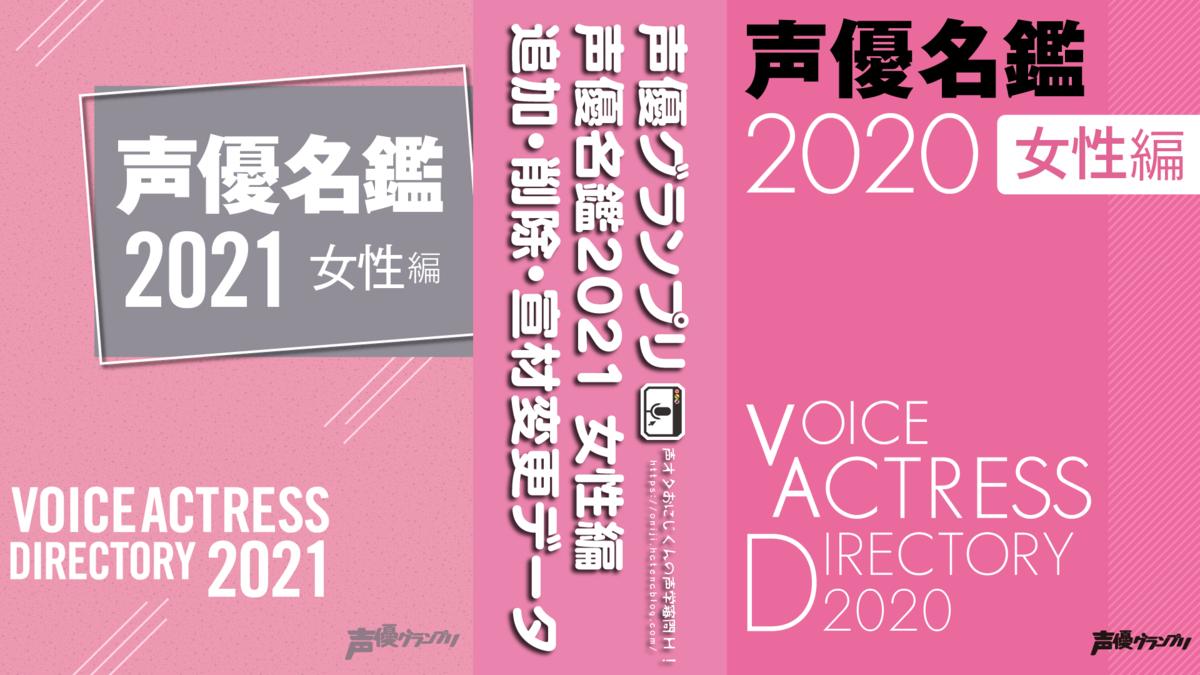 f:id:oniji:20210213175854p:plain