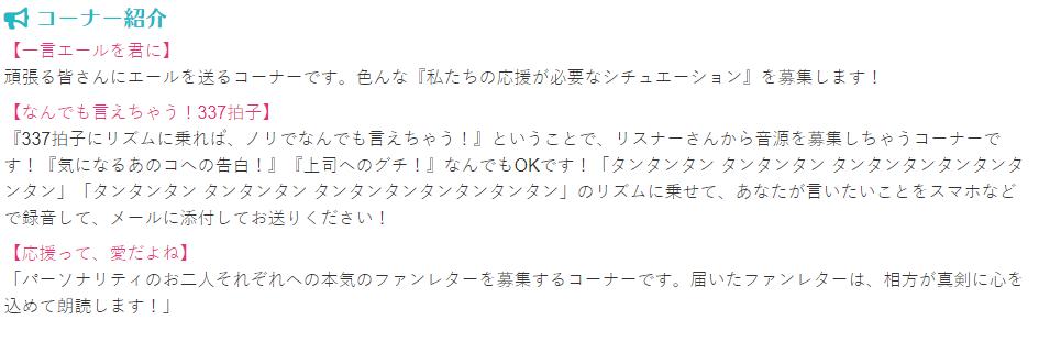 f:id:oniji:20210225234602p:plain