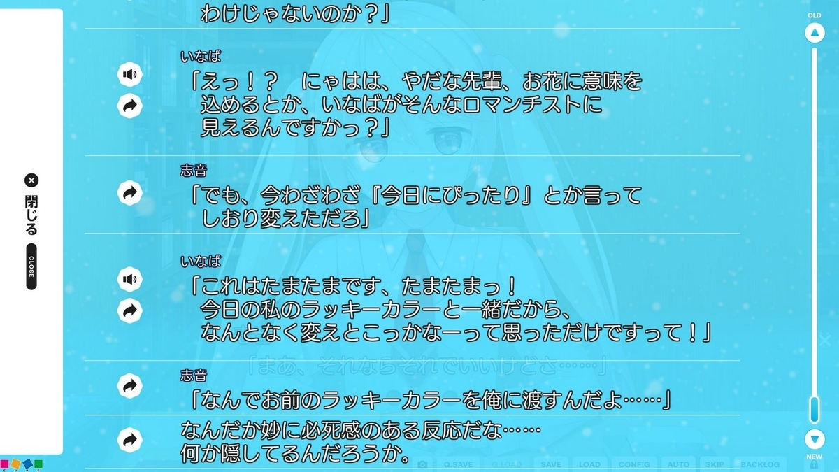 f:id:oniji:20210322152302j:plain