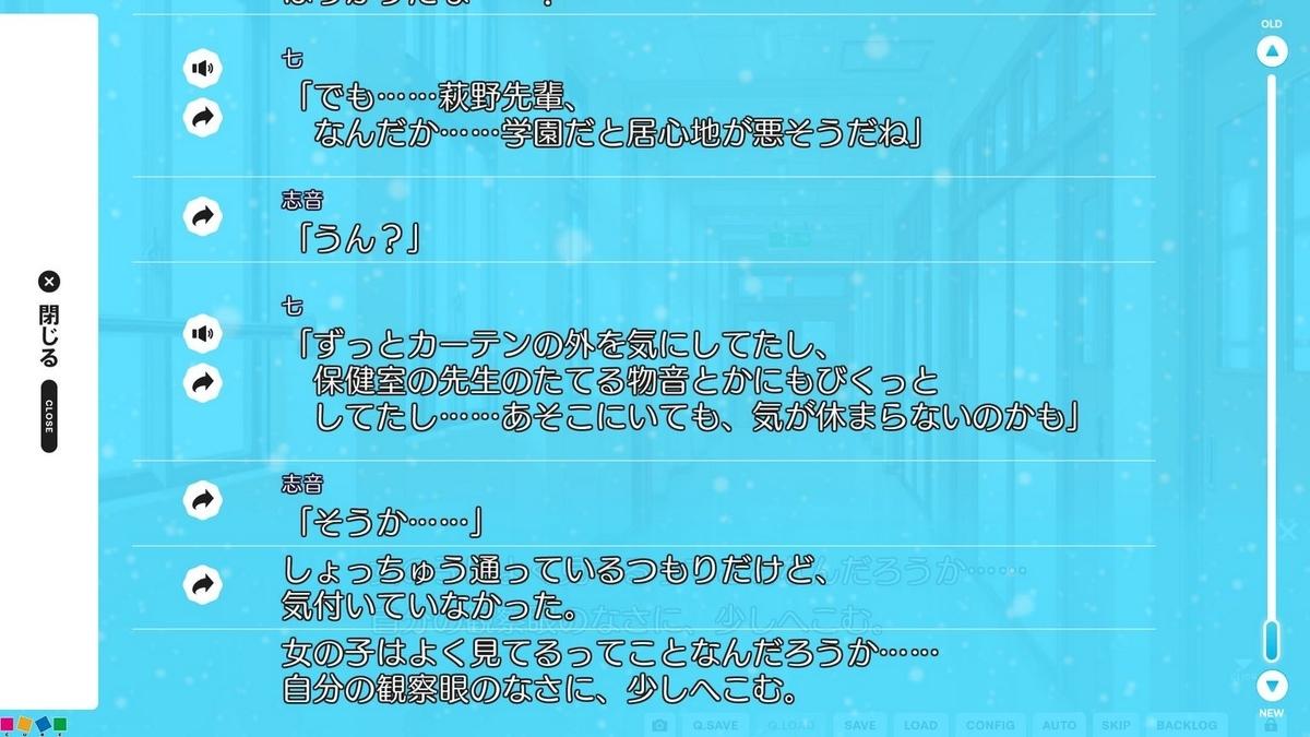 f:id:oniji:20210322172657j:plain