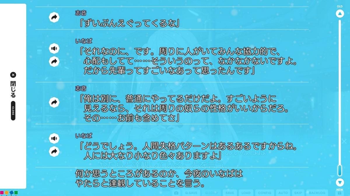 f:id:oniji:20210322172744j:plain