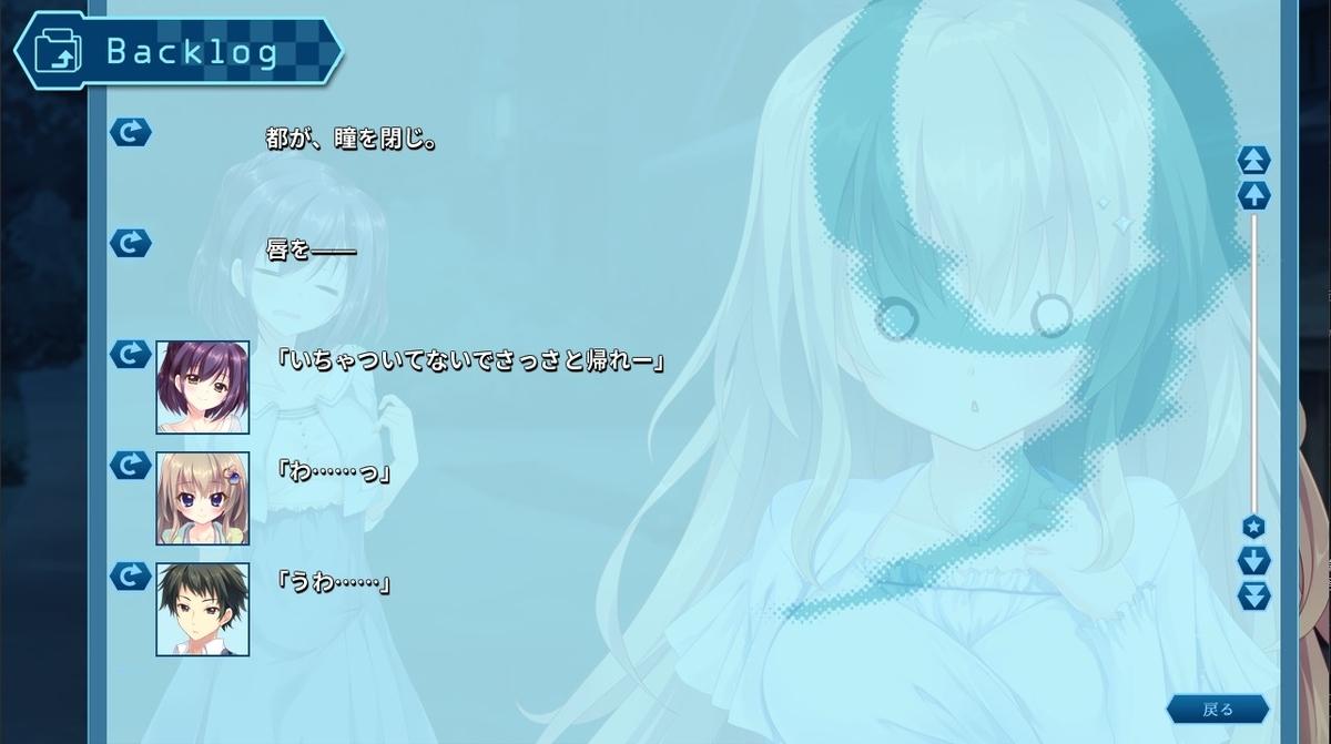 f:id:oniji:20210424002751j:plain