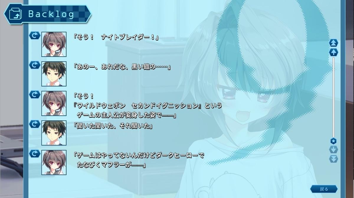 f:id:oniji:20210424145503j:plain
