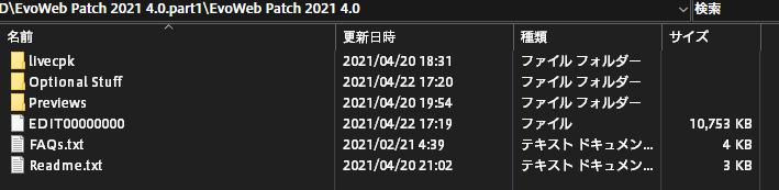 f:id:oniji:20210506175104p:plain