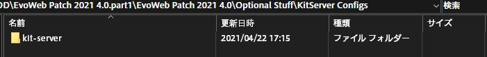 f:id:oniji:20210506175637p:plain