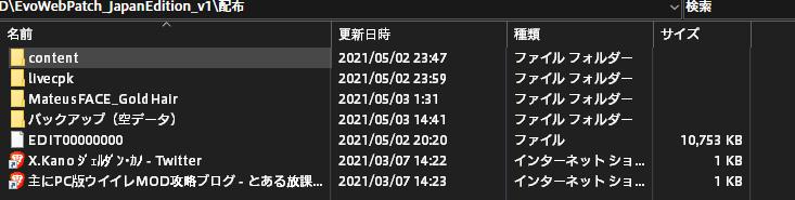 f:id:oniji:20210506185908p:plain