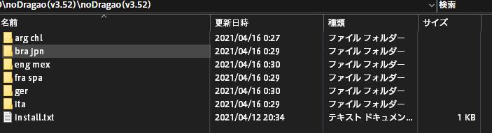 f:id:oniji:20210507180027p:plain