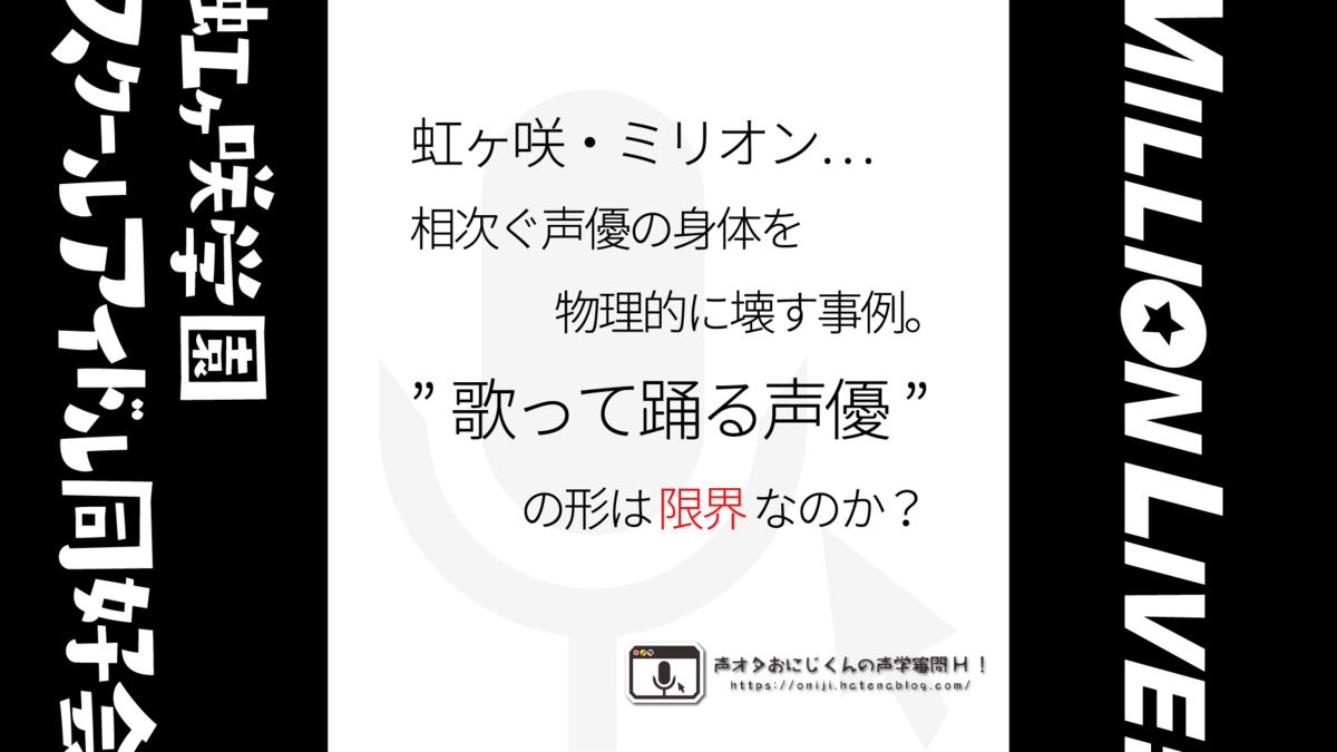 f:id:oniji:20210515154329p:plain