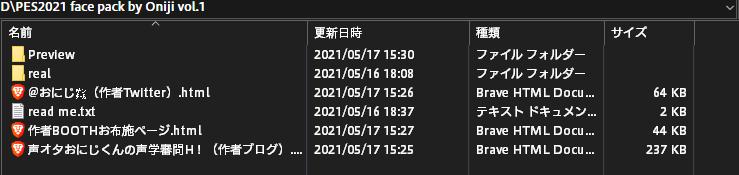 f:id:oniji:20210517171212p:plain