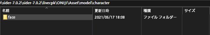 f:id:oniji:20210517180910p:plain