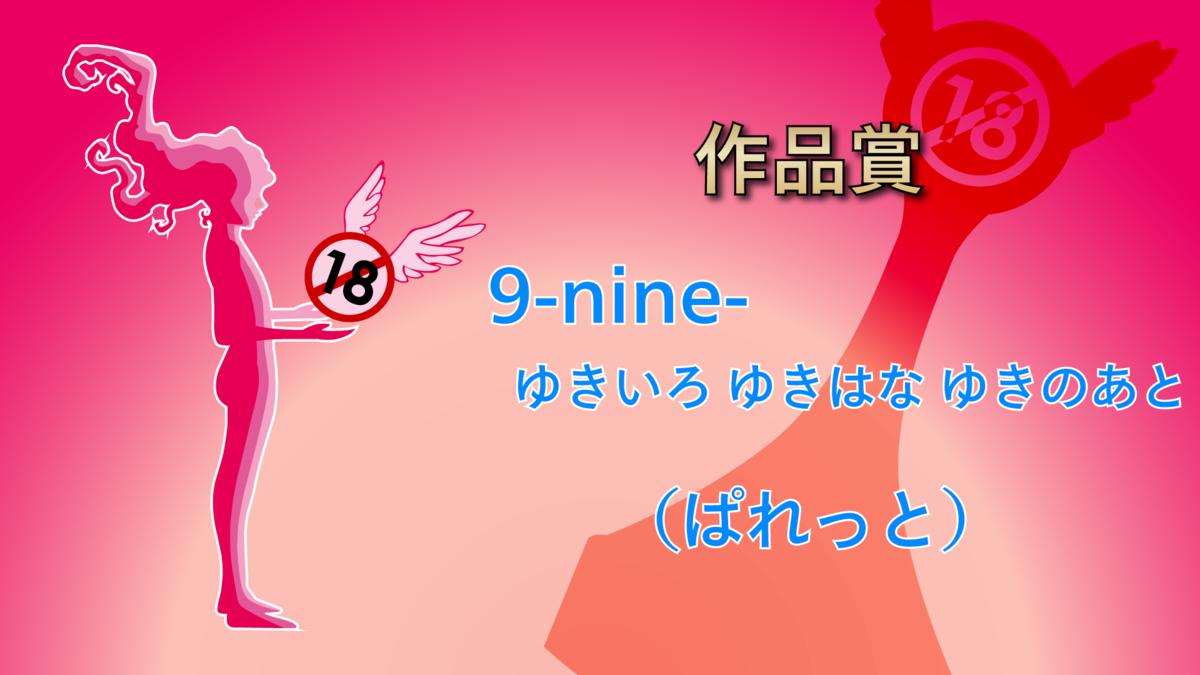 f:id:oniji:20210618140043p:plain