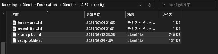 f:id:oniji:20210706001815p:plain