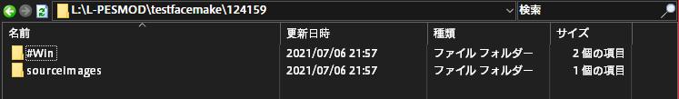 f:id:oniji:20210707003112p:plain