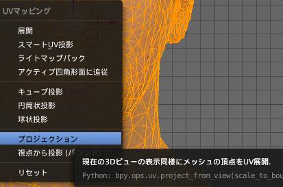 f:id:oniji:20210710171130p:plain