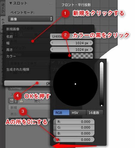 f:id:oniji:20210710201254j:plain
