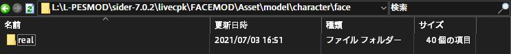 f:id:oniji:20210711162425p:plain