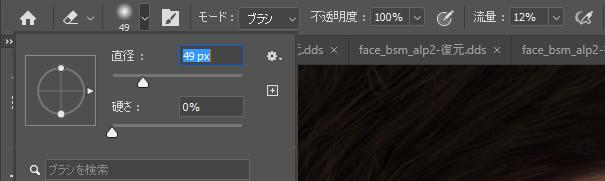 f:id:oniji:20210712191141p:plain