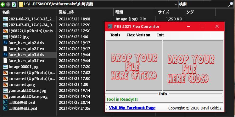 f:id:oniji:20210712195332p:plain