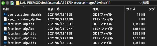 f:id:oniji:20210712195841p:plain