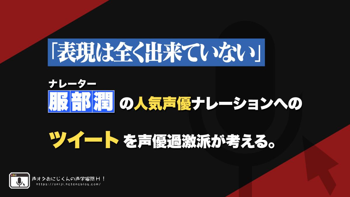 f:id:oniji:20210920120413p:plain