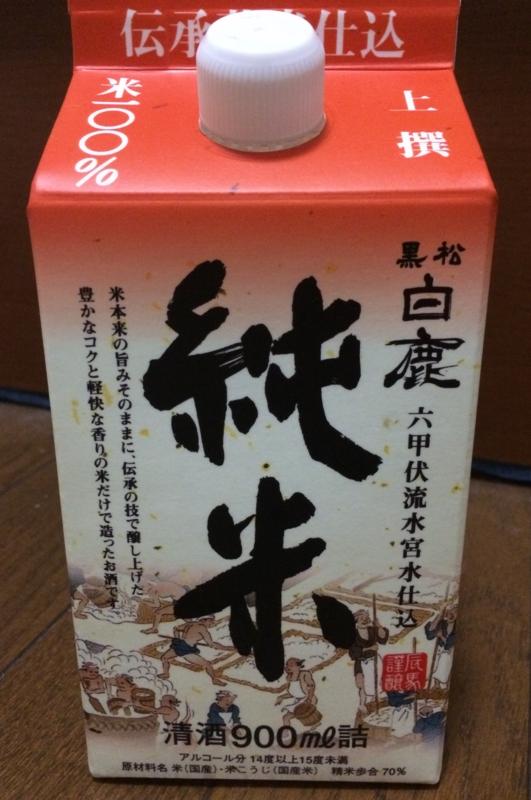 f:id:onikichikiFPN:20150801230835j:plain