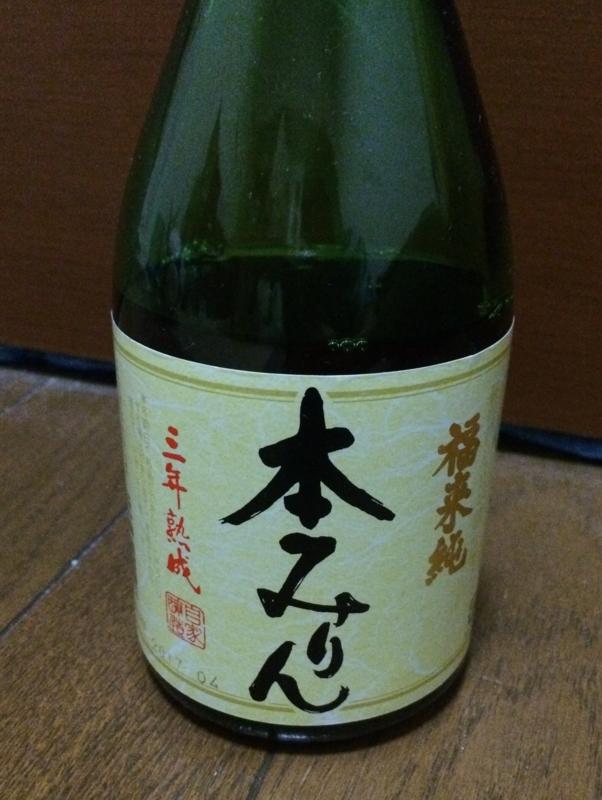 f:id:onikichikiFPN:20150801230836j:plain