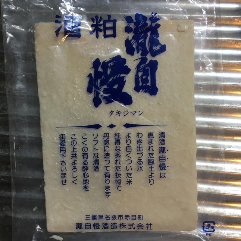 f:id:onikichikiFPN:20170505182806j:plain