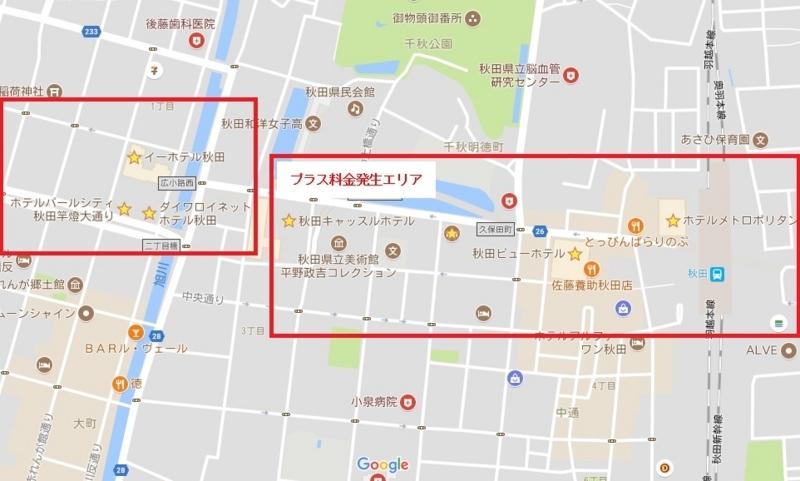 f:id:onikichikiFPN:20170728095139j:plain