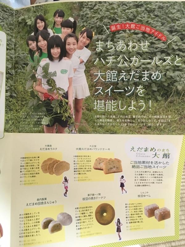 f:id:onikichikiFPN:20170729094315j:plain