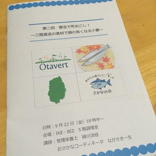 f:id:onikichikiFPN:20170925092707j:plain