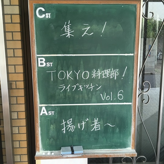 f:id:onikichikiFPN:20171002234324j:plain