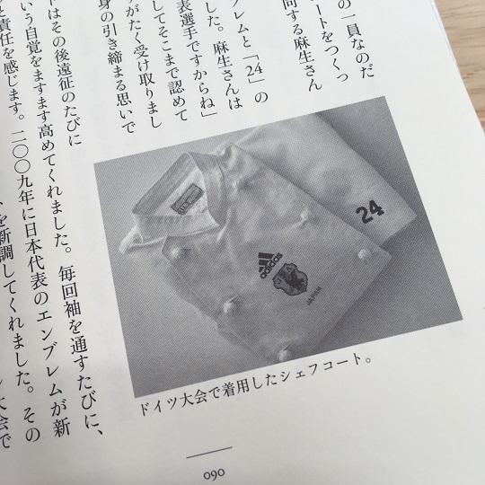 f:id:onikichikiFPN:20171006094312j:plain