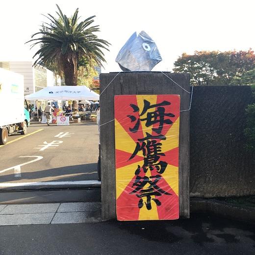 f:id:onikichikiFPN:20171103204134j:plain