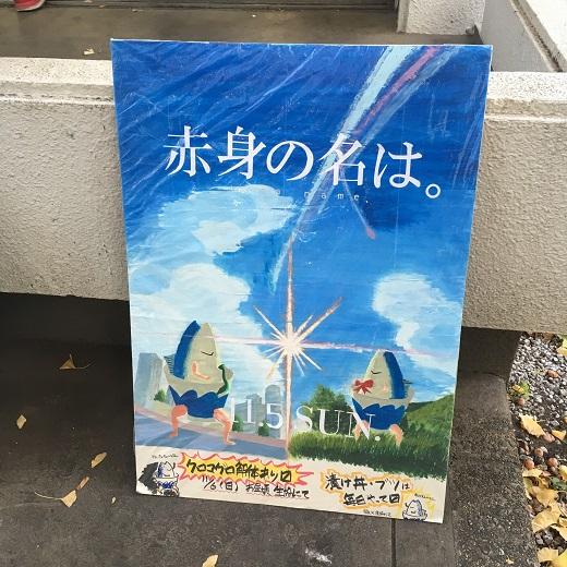 f:id:onikichikiFPN:20171103204406j:plain