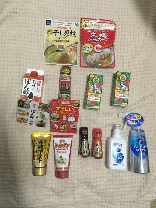 f:id:onikichikiFPN:20171110200346j:plain