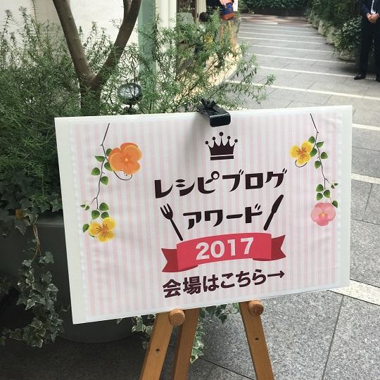f:id:onikichikiFPN:20171110200404j:plain