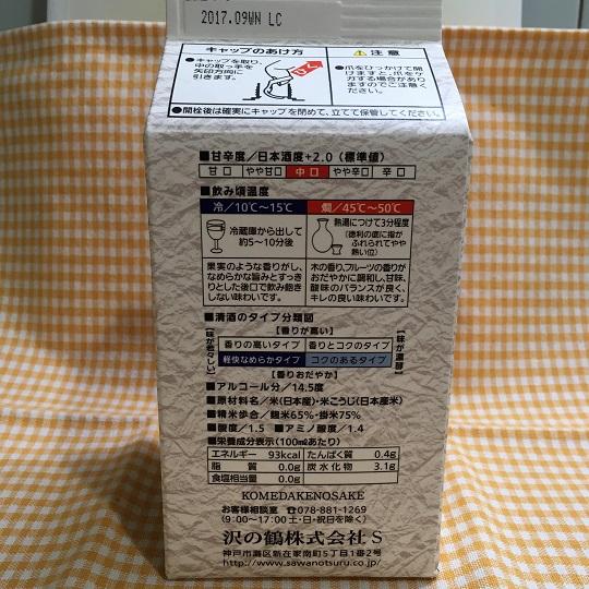 f:id:onikichikiFPN:20171114123506j:plain